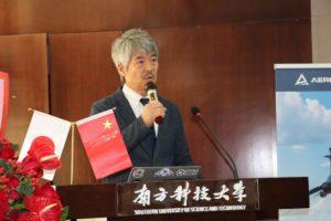 Keisuke Toji, Aeronext Inc. President/CEO
