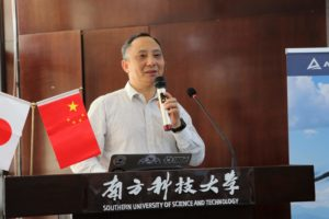 Liu Shi Ming, Director, Nanshan District Science and Technology Innovation Bureau